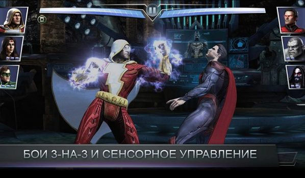 Игры Injustice: Gods Among Us