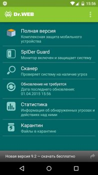 Dr.Web Light бесплатный антивирус