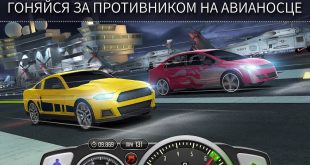 Игра Top Speed: Drag & Fast Racing