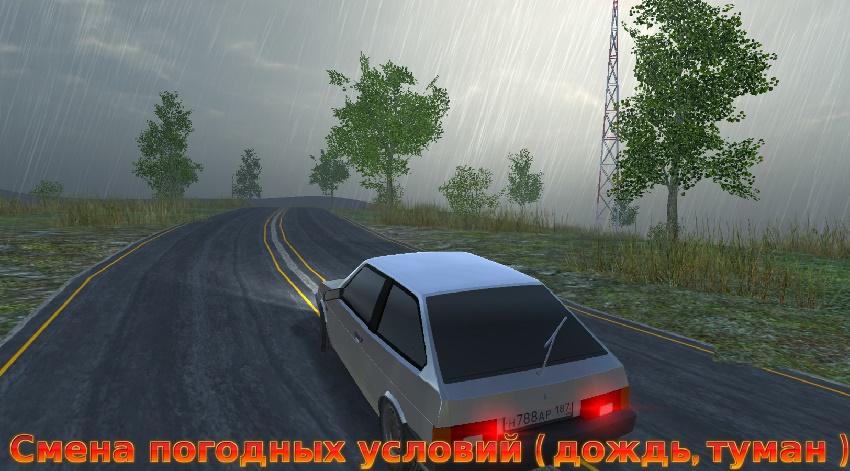 Driving simulator VAZ 2108