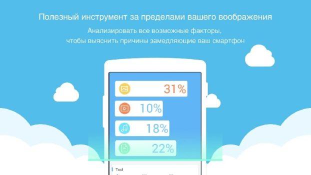 ES explorer на Андроид