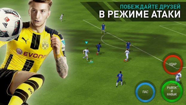 спортивная игра FIFA Mobile