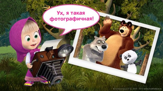 развивающая игра Маша и Медведь