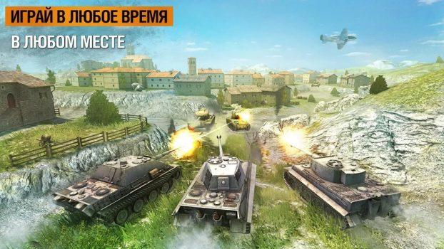 World of Tanks Blitz масштабная игра для Андроид
