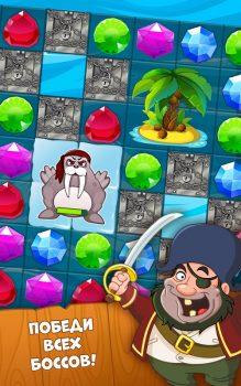 игра «Сокровища пиратов» на телефон
