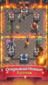 игра Clash Royale на андроид