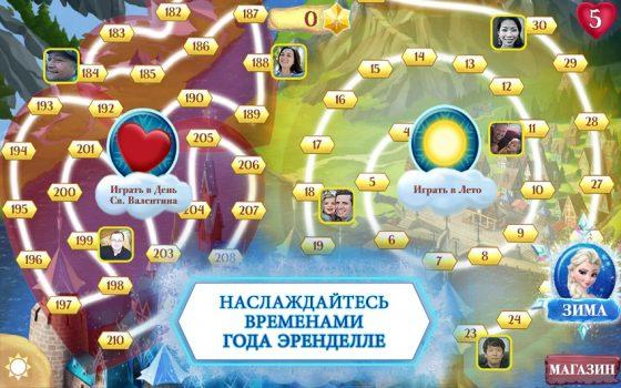 игра Холодное сердце