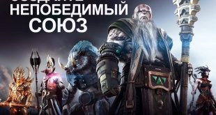 Dawn of TItans для телефона