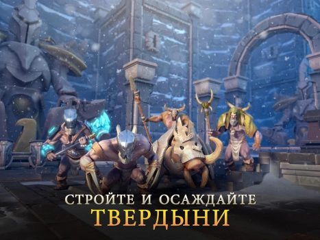 рпг игра Dungeon Hunter 5