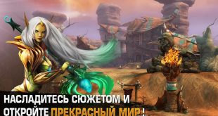 игры Order and Chaos 2