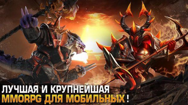 игра Order and Chaos 2 на телефон