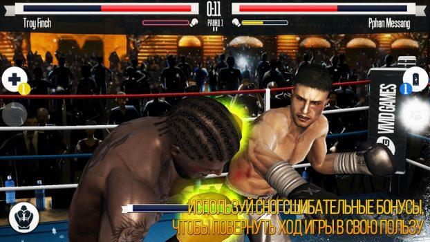 игра Real Boxing на телефон