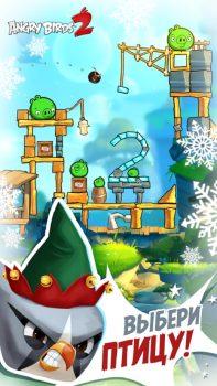 онлайн игры бесплатно на телефон андроид