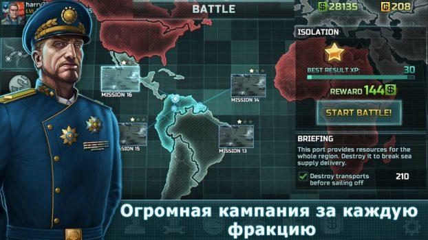 игра Art of War 3: Modern PvP RTS