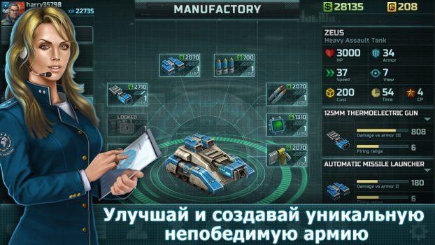 игра онлайн стратегия на телефон