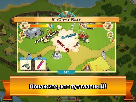лучшая игра Asterix and Friends