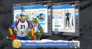 игра Biathlon Mania на телефон