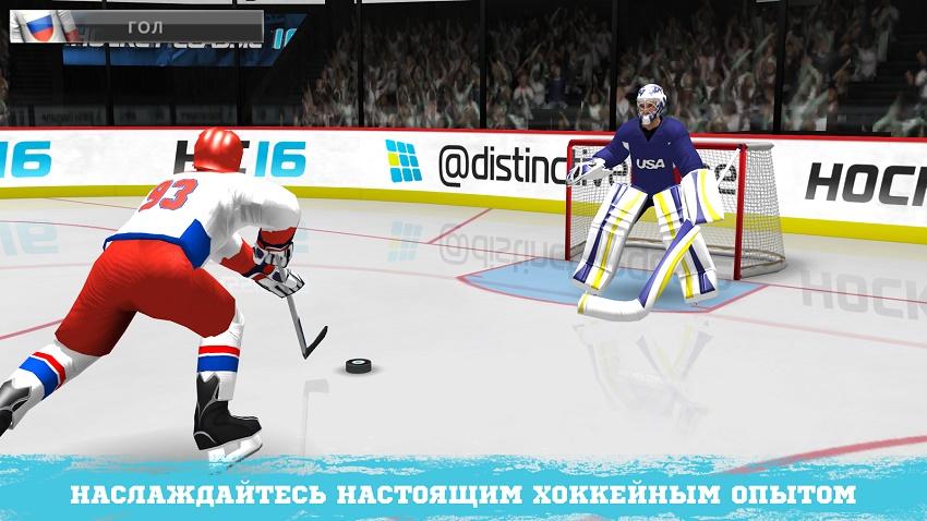 лучший хоккей на андроид