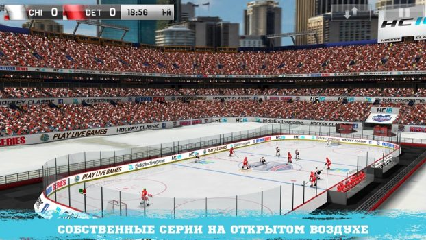 скачать хоккей на телефон самсунг