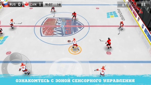 игра хоккей на телефон бесплатно