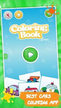 игра Coloring Book для мальчиков