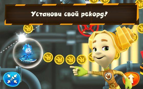 игры на телефон андроид для мальчиков