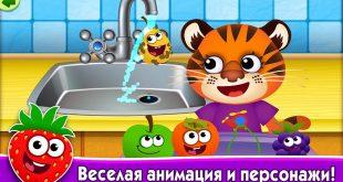 Смешная Еда: развивающая игры для детей