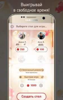 игры онлайн на телефон