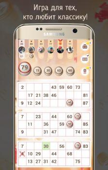 скачать онлайн игру на телефон андроид