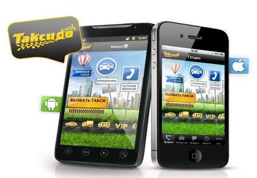Android-устройств – Таксидо