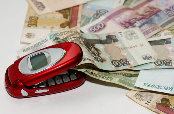 Снять деньги с мобильного