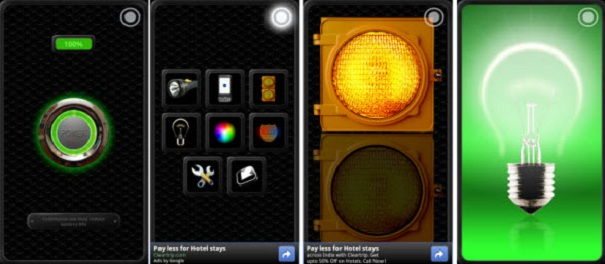 Бесплатные приложения для мобильных телефонов