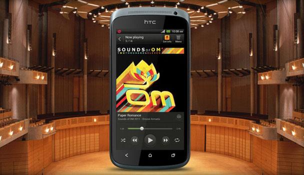 Новая модель производства HTC - One S