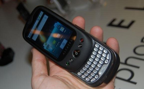 удобный мобильный телефон